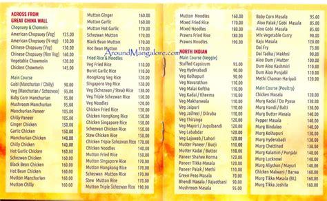 malabar cuisine kairali adukkala bendoorwell around mangalore info