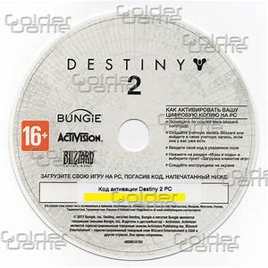 Buy Destiny 2 Photo CD Key And Download