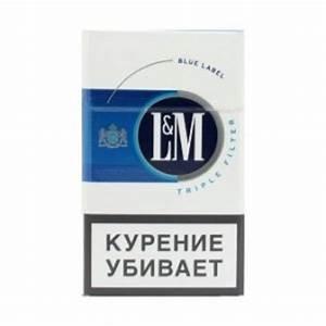 Эффективное средство для отказа от курения