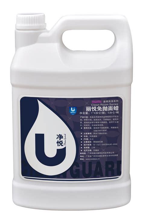 where to buy floor wax free polishing surface liquid wax for making floor polish buy floor polish free polishing