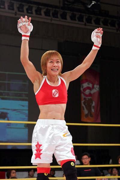 ultimate fighting girls    sport  football