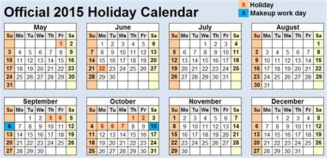 china announces special  day september holiday  mark  anniversary    wwii