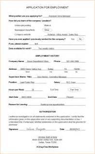 funeral service invitation 12 application questionsagenda template sle