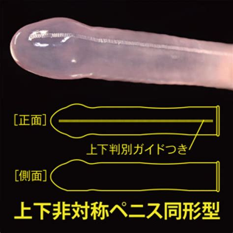 sagami magic shape ซากาม เมจ คเชป