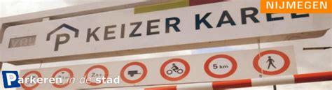 Keizer Karel Garage by Parkeergarage Keizer Karel Nijmegen