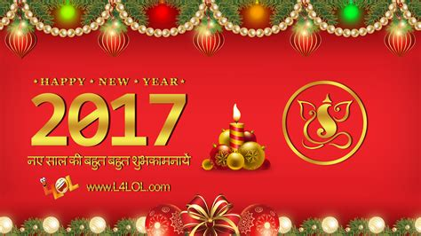 New Year Wishes Backgrounds by Happy New Year Wishes 2017 Wallpaper