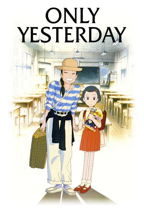yesterday ghibli studio movie poster movies 1991 japanese end animated