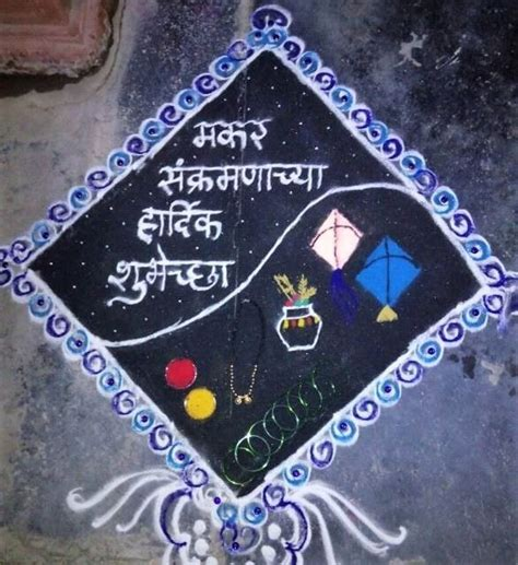 The 25 Best Ideas About Rangoli Designs On Pinterest Beautiful