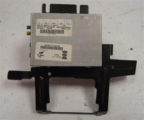 chevy corvette  xm satellite radio receiver