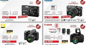 Saudi Prices Blog: Jarir Book Store Special Offer on ...