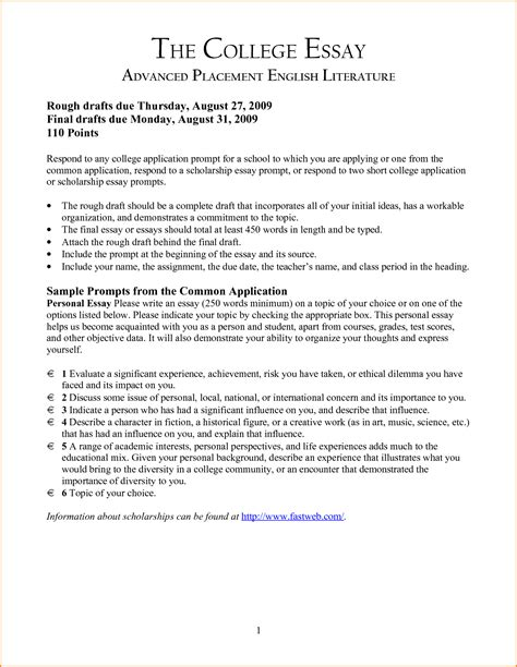 22252 resume format in word 45 essay for college admission exles college admission