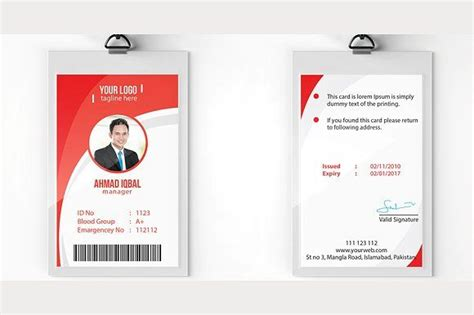 employee id card template  images id card template