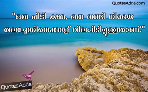 valuable quotes  malayalam image quotes  relatablycom