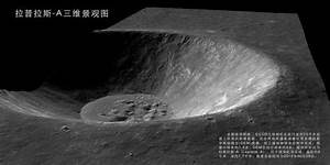 First Images From Chang'E 2 Released