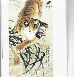 Manual Of How To Draw A Tiger  Tora No Kakikata