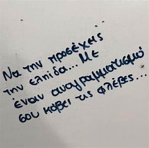 hella quotes | ... Hella Chill Quotes