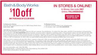 Bath And Body Works Free Shipping Code Picture
