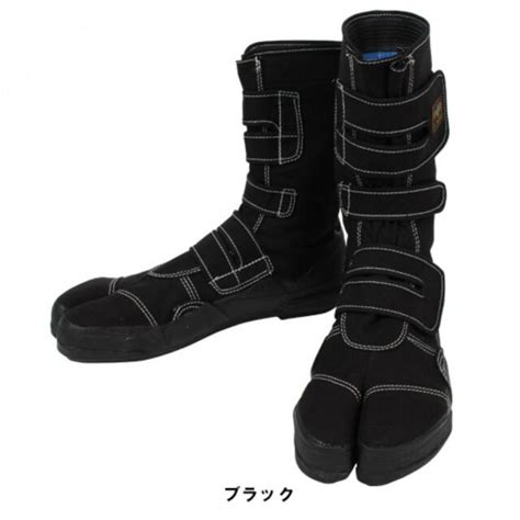 Moofeat Tracking Boots Black tabi shoes boots black sokaido el winds size 10 vo