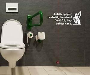 Wandtattoo Wc Sprüche : toiletten spruch aufkleber wandtattoo badezimmer wc bad klo dekoration 1k008 wandtattoos ~ Markanthonyermac.com Haus und Dekorationen