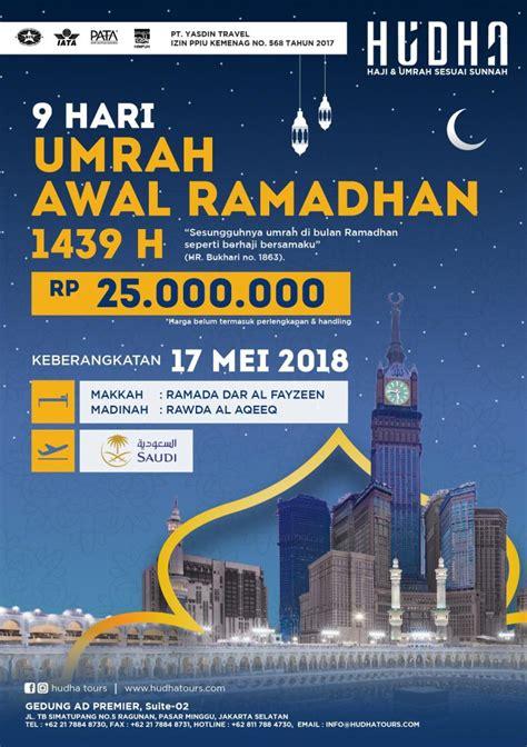 Foto Wanita Saat Datang Bulan Paket Umrah Awal Ramadhan 1439 H Hudha