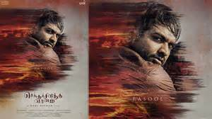 Chekka Chivantha Vaanam  Movie Stills And Posters  Suryan Fm