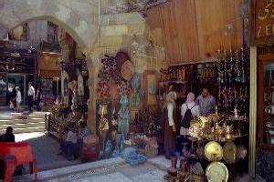 Buy Egyptian Reminder at Khan el-Khalili in Cairo in Cairo ...