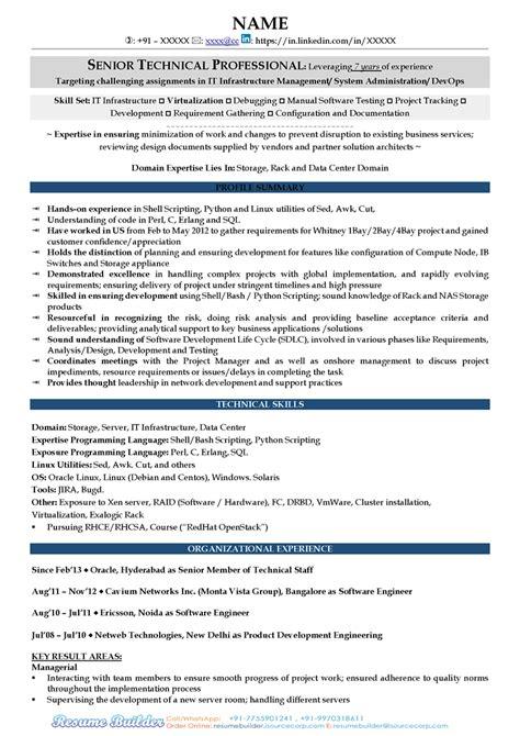 resume samples  cv template   cv