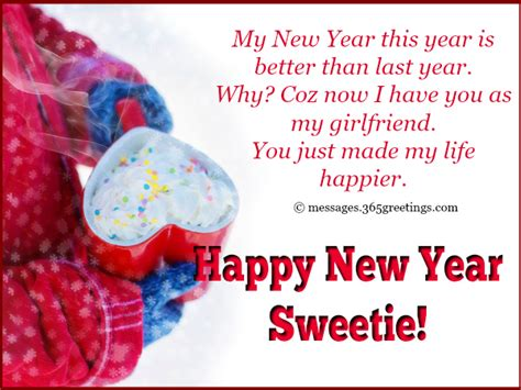 sweet quotes for new year 2012