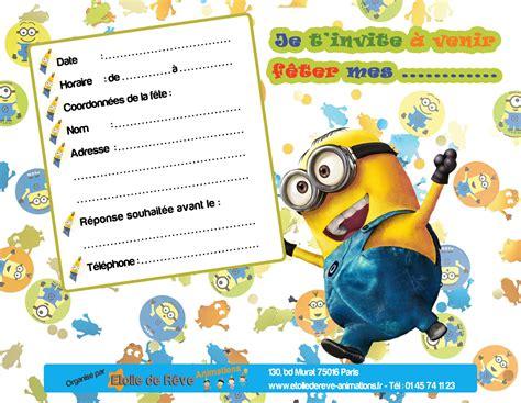 carte invitation anniversaire mariage gratuite à imprimer adulte carte anniversaire homme humoristique