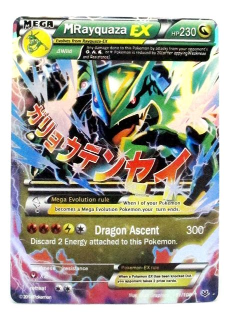 rayquaza ex deck build rayquaza ex cards images images