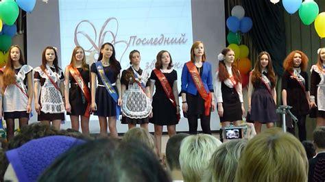 secondary school 6 nefteyugansk школа начальная 378   maxresdefault