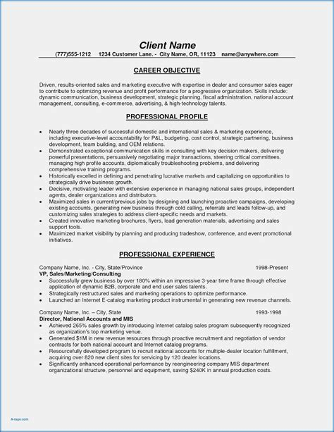 Personal Trainer Resume Templates by Personal Trainer Client Profile Template Beautiful Ymca