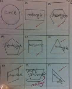 Funny Kid Test Answers