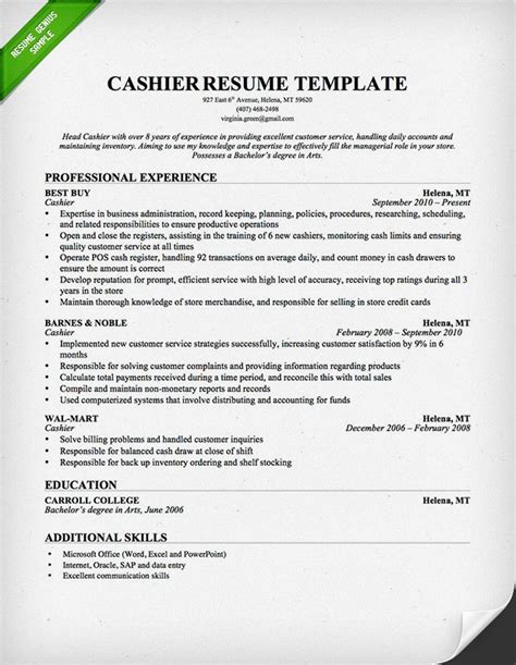 Cashier Resume Exles by 7 Free Cashier Resume Sles Small Business Resource Portal