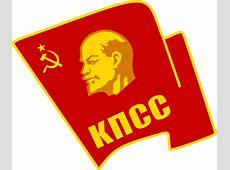 Коммунистическая партия Советского Союза — Википедия