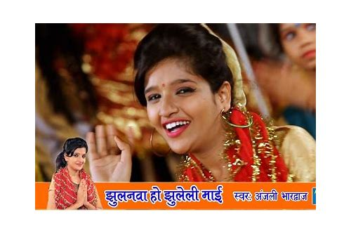 bhojpuri bhakti ringtone songs free download