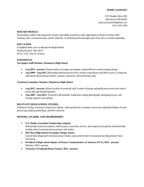 Beowulf Resume Assignment by Iv Honors S Honors