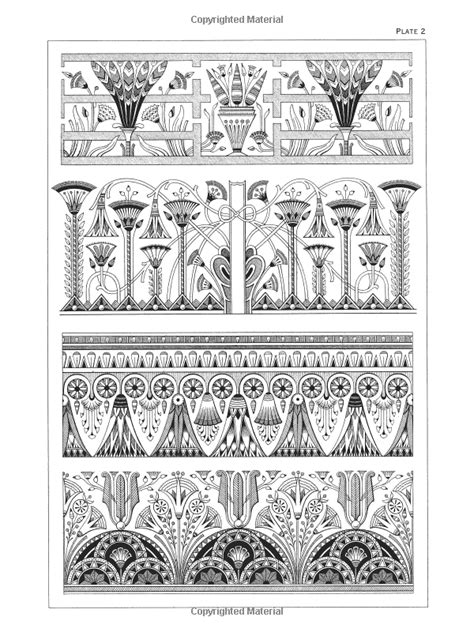 Egyptian Motifs in the Art Deco Style (Dover Pictorial