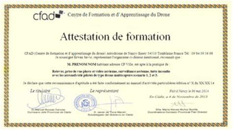 modèle attestation de formation professionnelle modele attestation formation document