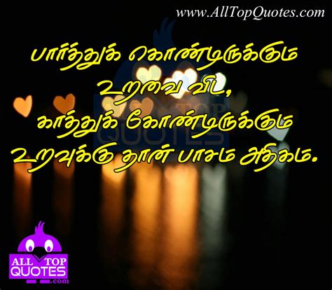 Images Of Tamil Love Quotes For Him Golfclub