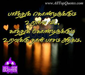 Images Of Love Hearts With Tamil Quotes Golfclub