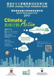 CUHK Jockey Club Initiative Gaia to Hold 'MoCC Environment ...