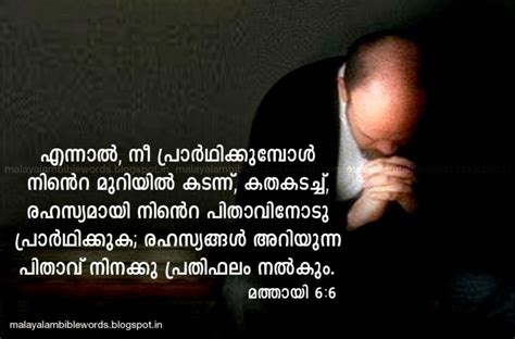 Feeling Sad Quotes Friendship In Malayalam