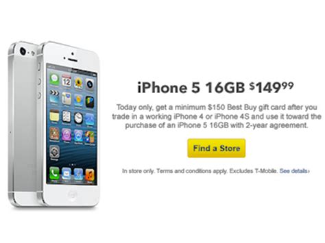 best buy iphone trade in best buy announces nine day iphone trade in deal