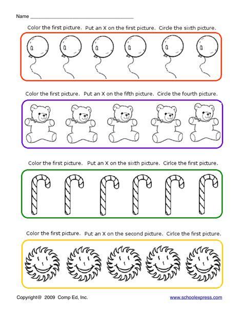 learning ordinal numbers 10 free worksheets ordinal