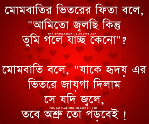 bangla quotes quotesgram