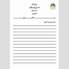 The City School Worksheet For Class  4 (science, Sst