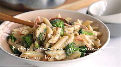 saumon cuisine fut馥 recette pate au brocoli 28 images p 226 tes au thon et au brocoli en casserole recette plaisirs laitiers p 226 tes au brocoli et crevettes