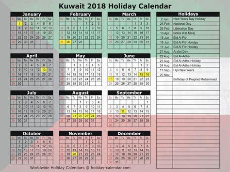 kuwait calendar  qualads