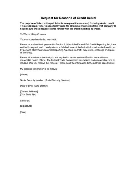 sample letter request  reasons  credit denial
